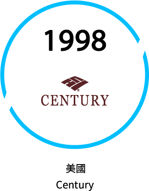 美國Century
