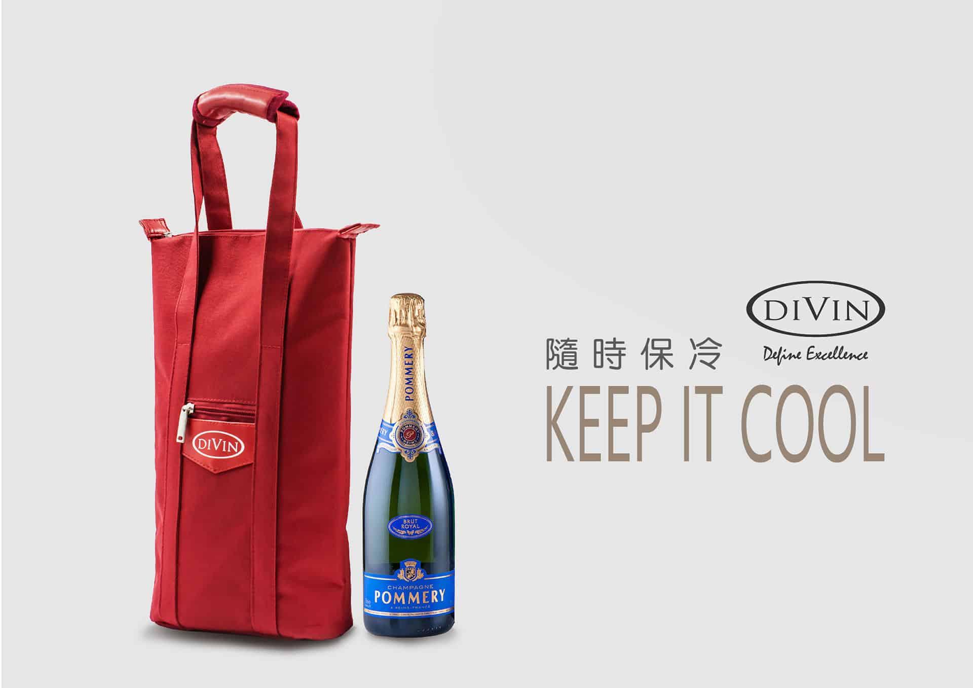 2瓶裝酒袋形象圖2