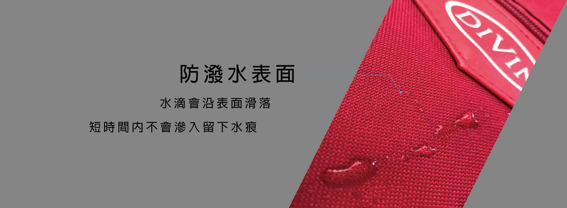 紅色酒袋防潑水表面
